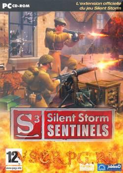 Постер игры Silent Storm: Часовые