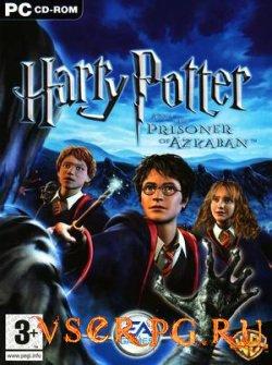 Постер игры Гарри Поттер и узник Азкабана