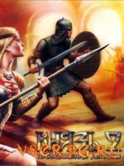 Постер игры Князь 2,5: Продолжение Легенды