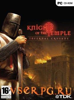 Постер игры Knights of the Temple