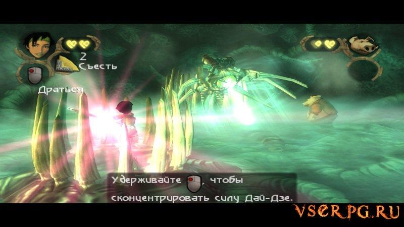 Beyond Good & Evil screen 3