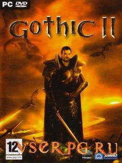 Постер игры Gothic 2
