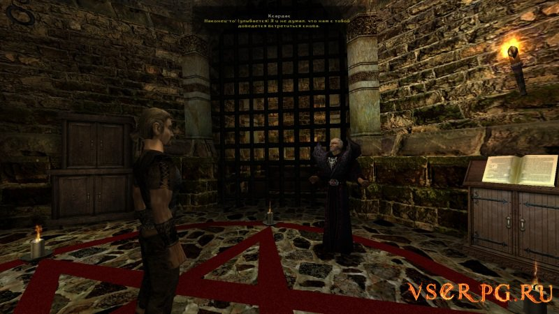 Gothic 2 screen 3