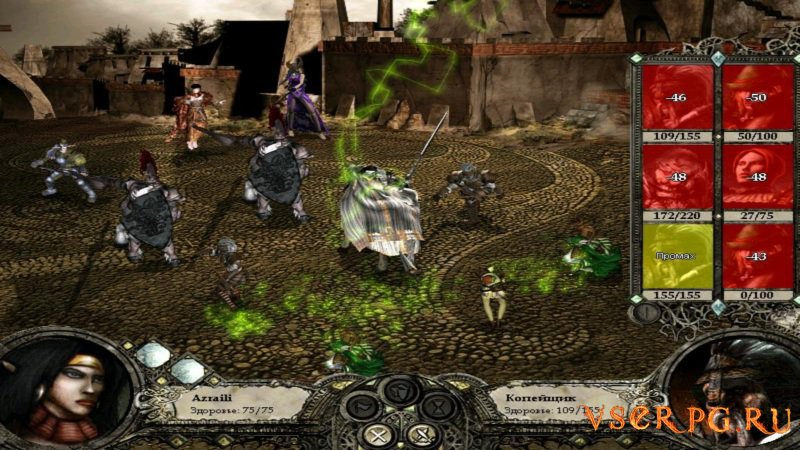 Disciples 2: rise of the elves: коды.