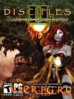 Постер игры Disciples 2: Восстание Эльфов