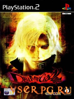 Постер игры Devil May Cry 2