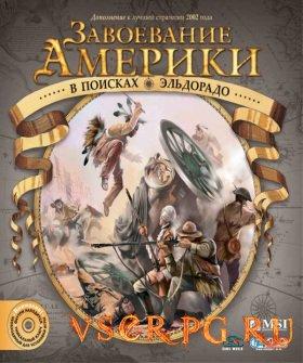 Постер игры Завоевание Америки: В поисках Эльдорадо