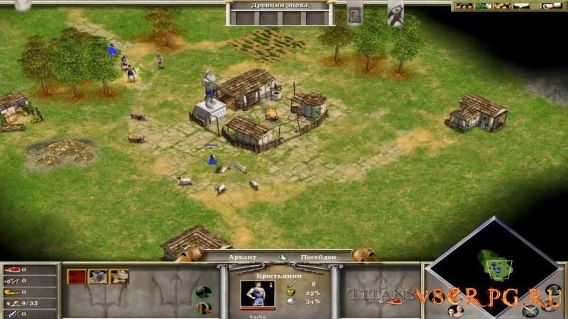 Age of Mythology: The Titans screen 1