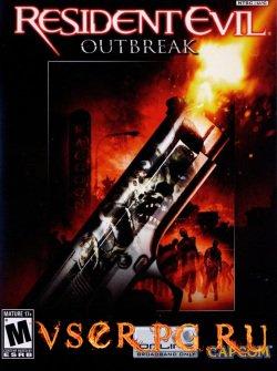 Постер игры Resident Evil Outbreak