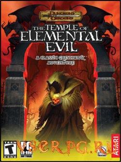 Постер игры Temple of Elemental Evil