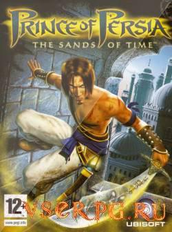 Постер игры Принц Персии: Пески времени