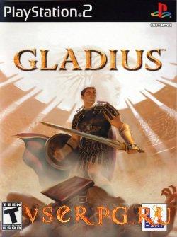 Постер игры Gladius
