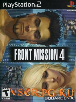 Постер игры Front Mission 4