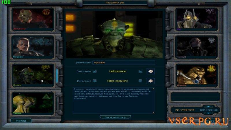Galactic Civilizations screen 2