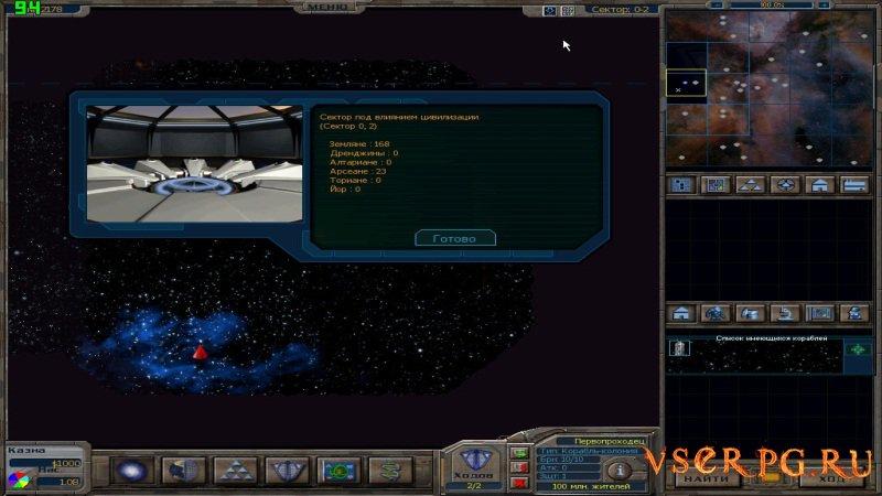 Galactic Civilizations screen 3