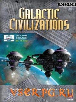 Постер игры Galactic Civilizations