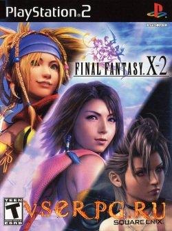Постер игры Final Fantasy X-2