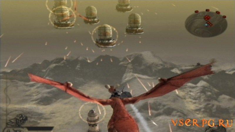 Drakengard screen 1