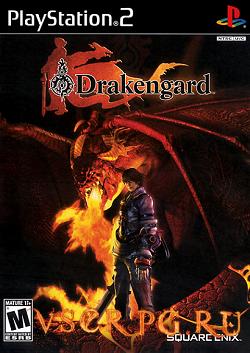 Постер игры Drakengard