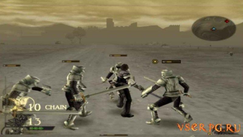 Drakengard screen 2