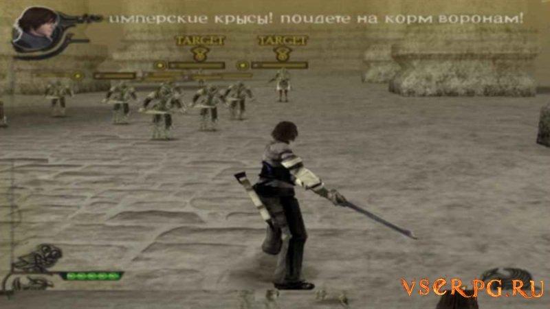 Drakengard screen 3