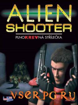 Постер игры Alien Shooter