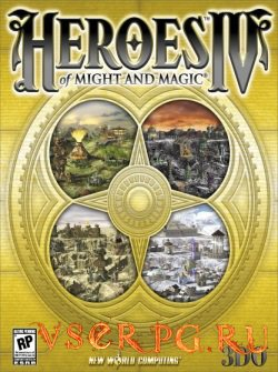 Постер игры Герои Меча и Магии 4