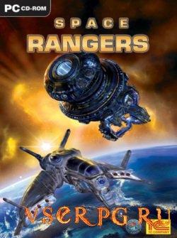 Постер игры Космические Рейнджеры