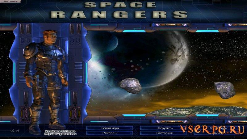 Космические Рейнджеры screen 2