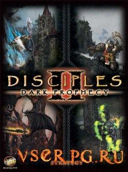 Постер игры Disciples 2