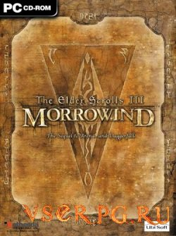 Постер игры The Elder Scrolls 3: Morrowind