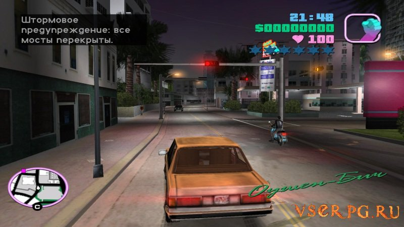 GTA Vice City screen 3