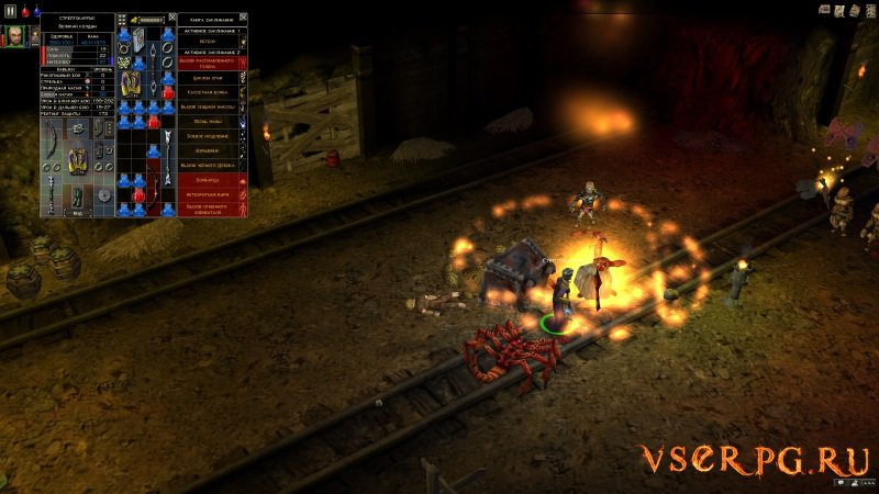 Dungeon Siege screen 1