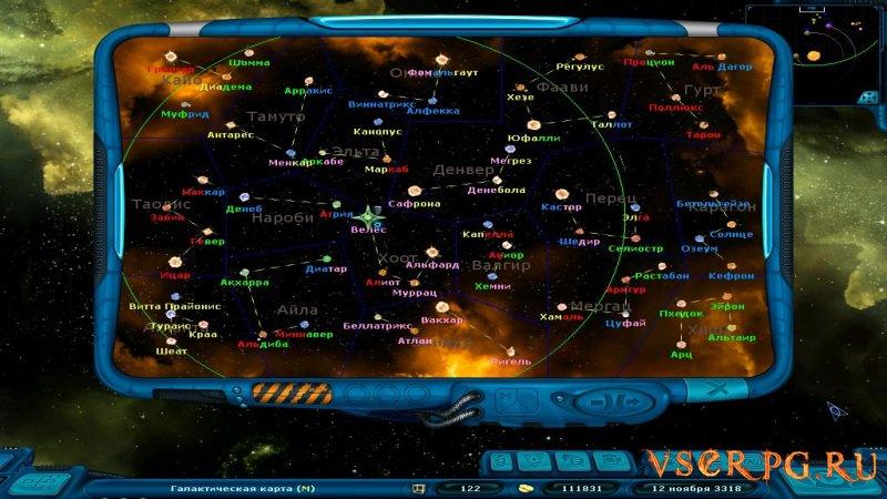 Space Rangers screen 3
