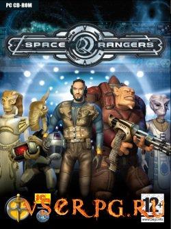 Постер игры Space Rangers