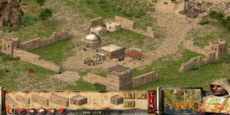 Stronghold Crusader screen 1