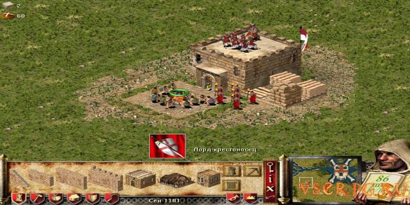 Stronghold Crusader screen 3