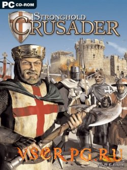Постер игры Stronghold Crusader