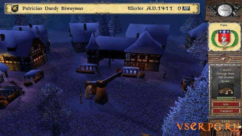 Европа 1400: Гильдия screen 3