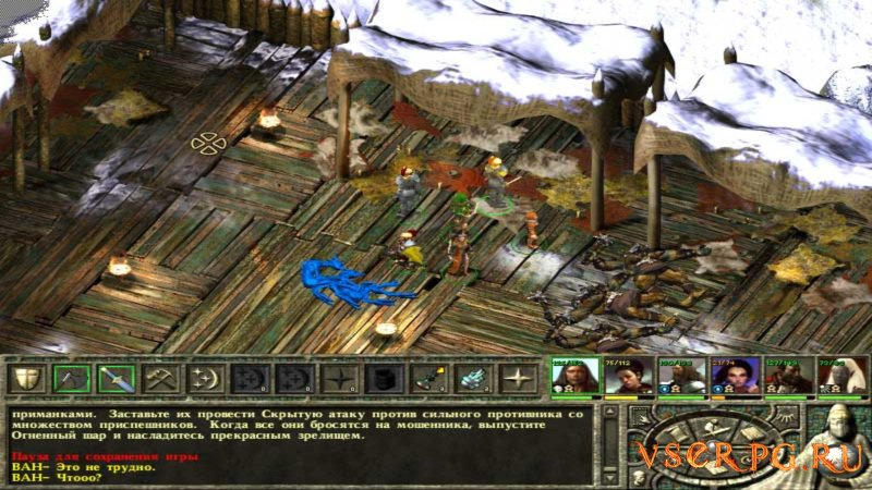 Icewind Dale 2 screen 3