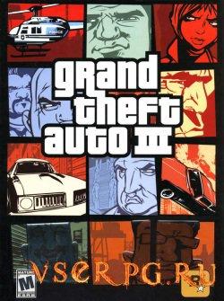 Постер игры GTA 3