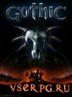 Постер игры Gothic 1