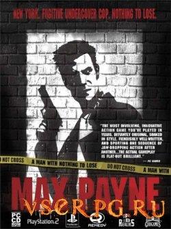 Постер игры Max Payne 1