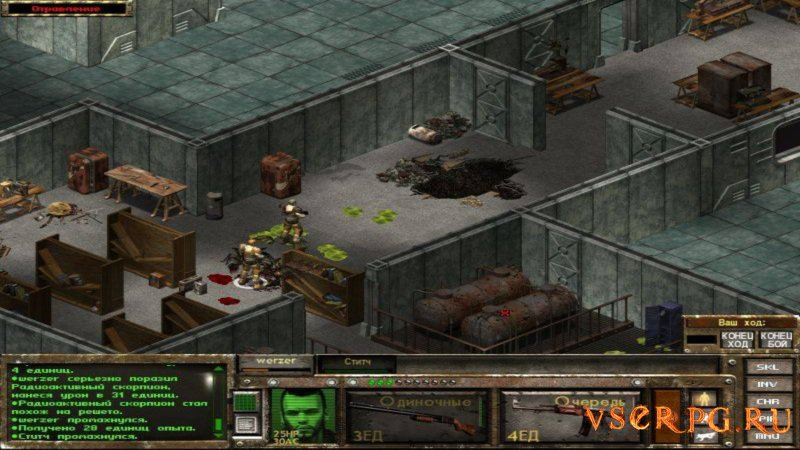 Fallout Tactics screen 2