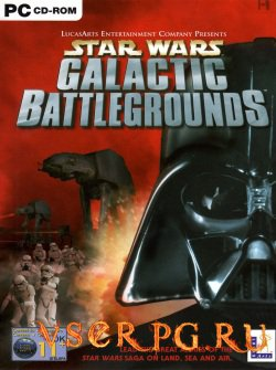 Постер Star Wars: Galactic Battlegrounds