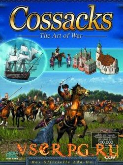 Постер игры Казаки: Последний Довод Королей