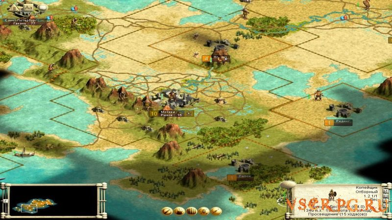 Civilization 3 screen 1
