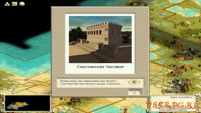 Civilization 3 screen 2