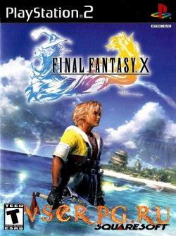Постер игры Final Fantasy X