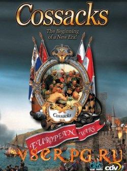 Постер игры Казаки Европейские войны